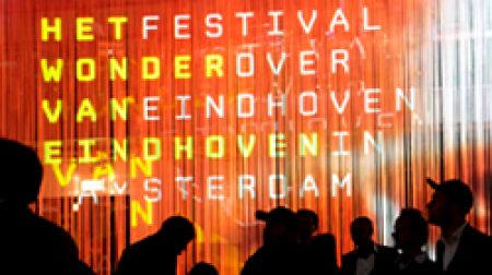 Old Eindhoven Acid Party
